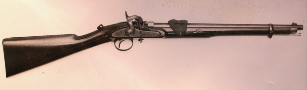 Monkey Tail carbine