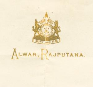 HH Maharajah Alwar crest