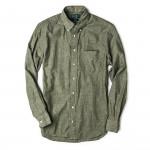 Long Sleeve Japanese Chambray Shirt